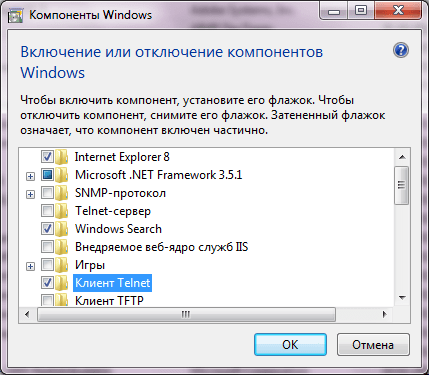 Компонент на Windows Telnet
